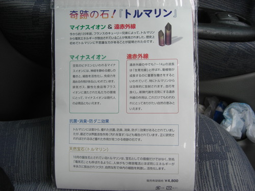 PO20110626_0326