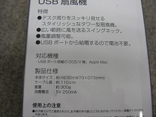 CIMG9998