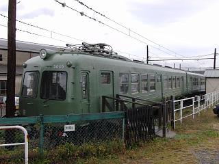 CIMG9256