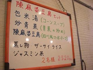 CIMG9839