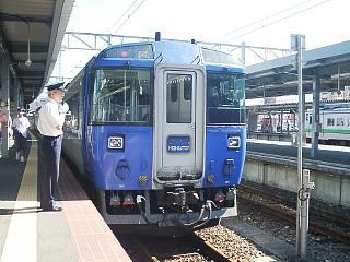 eb3572bb.jpg