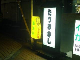 ec482554.jpg