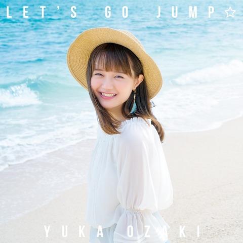 【LET'S GO JUMP☆】尾崎由香