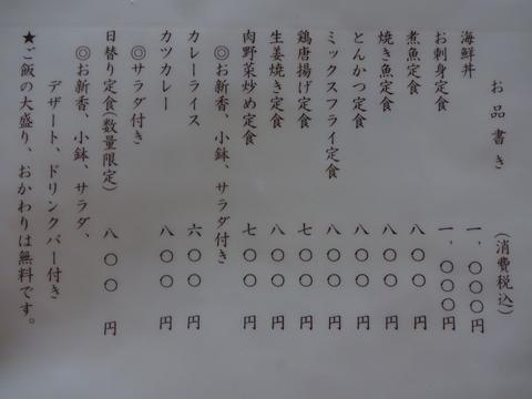 DSC07951