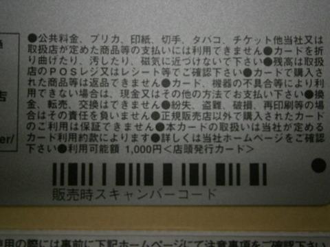 PB040001