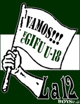 VAMOS!FC GIFU u-18!!!BOYSug