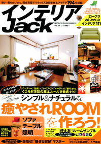 200909interiorjack2