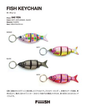 fish_keychain