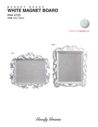 20091125white-magnet-board