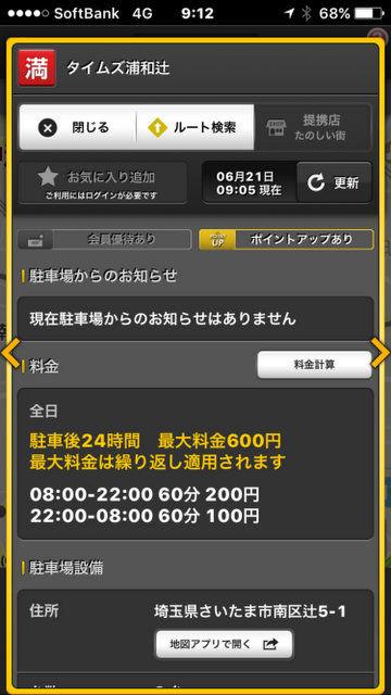 IMG_7942