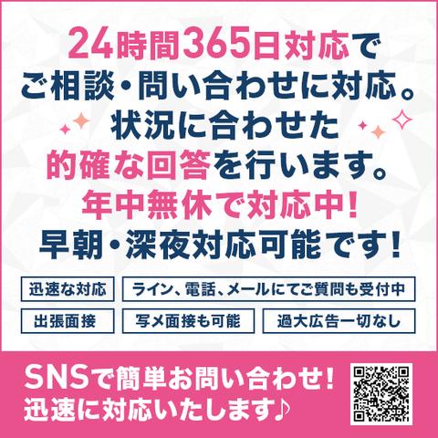 C67A3F9A-5319-3337-AA20C8D265F4488D