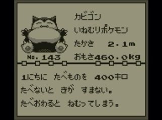 20160309104543
