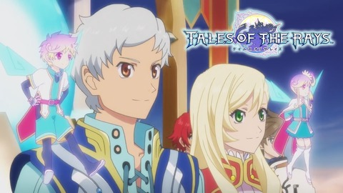 Tales-of-the-Rays-Cheats