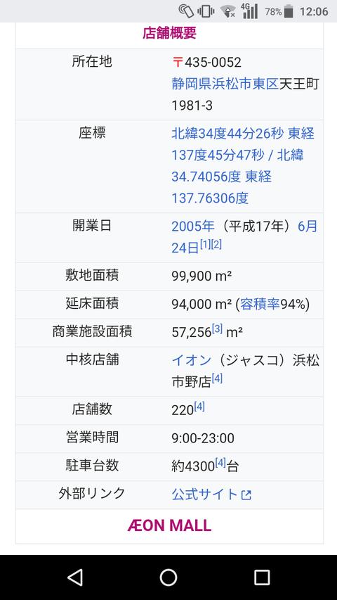 24cf18cc-s.png