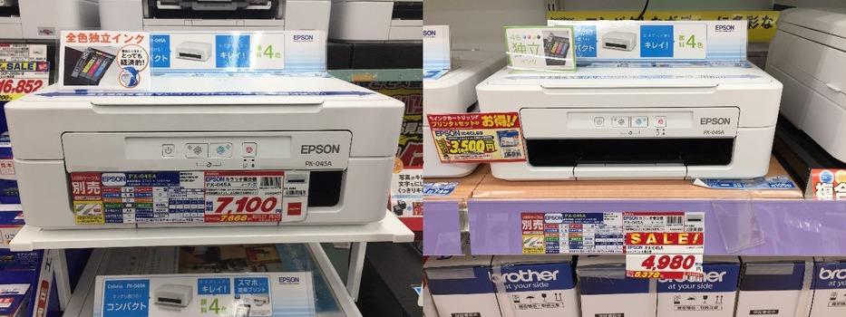 printer20170327joshin