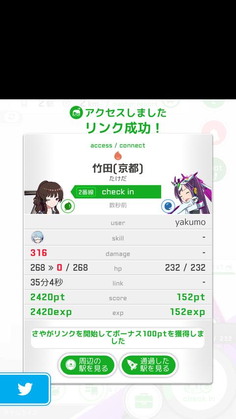 IMG_3739