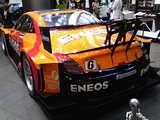 エネオスSC430ケツ