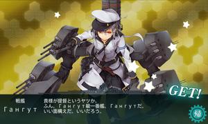 Гангут級戦艦1番艦「Гангут」
