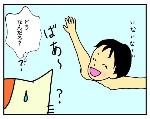 無題813