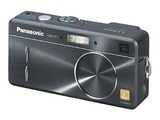 Panasonic DMC-F1-K