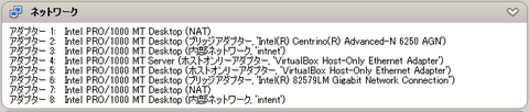 virtualbox-8nic