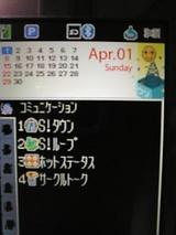 3d3d6c8a.jpg