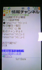 3f83ee00.jpg