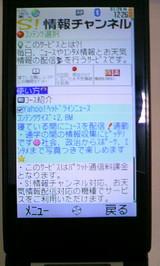 4ce22101.jpg