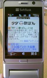 945f18f6.JPG