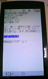 a343c81a.jpg