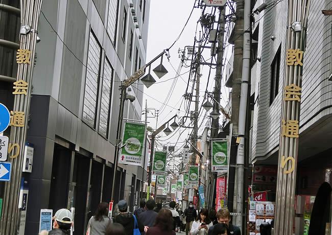 教会通り商店街