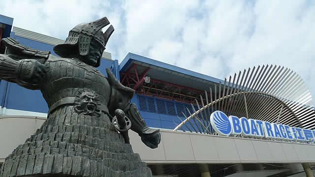 江戸川競艇場正面