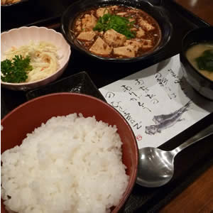 江戸川競艇場_食事