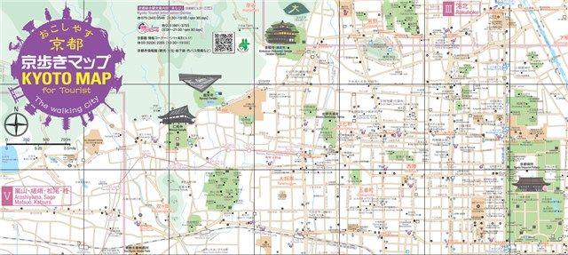 京歩きマップ