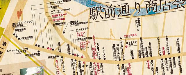 広い範囲のマップが作れのがワイトドマップ
