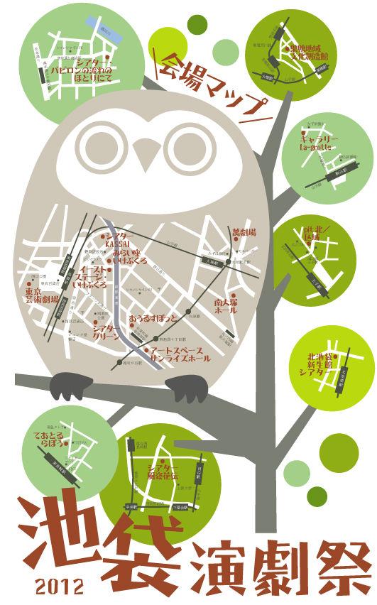 池袋演劇祭イラストマップポスター