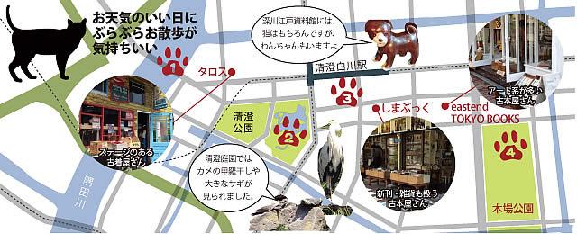 商店街や観光地の紹介に最適なエリアマップ