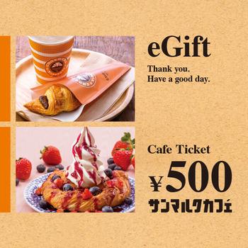 item-raw-6392538-29161726