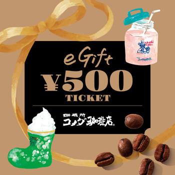 item-raw-6439912-28995485
