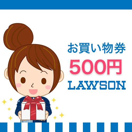 6399543_お買い物券(500円)