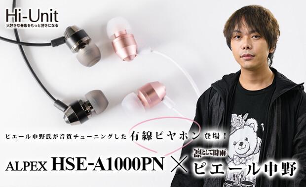shop-cover-836224
