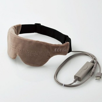 item-raw-6417229-28906278