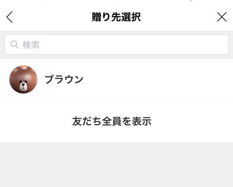 friend_select