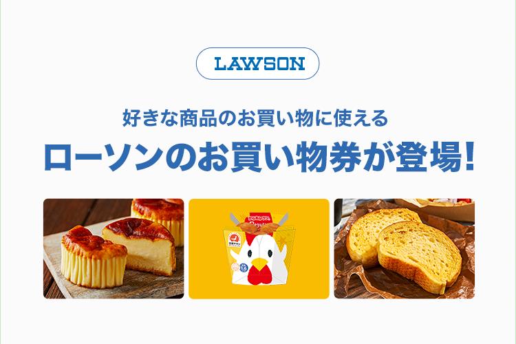tl_lawson