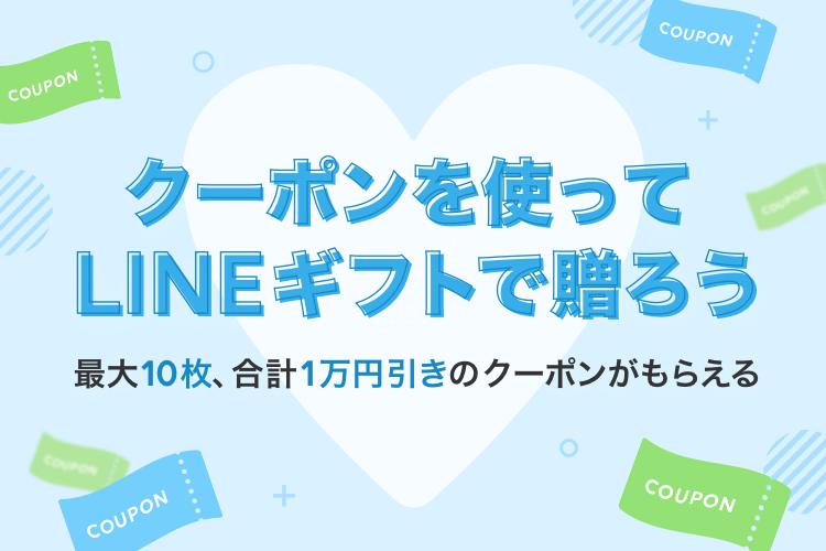 coupon_tl