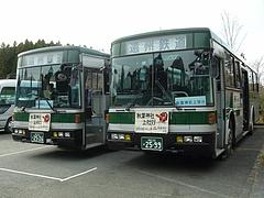 2009_1216_123136-DSC06994