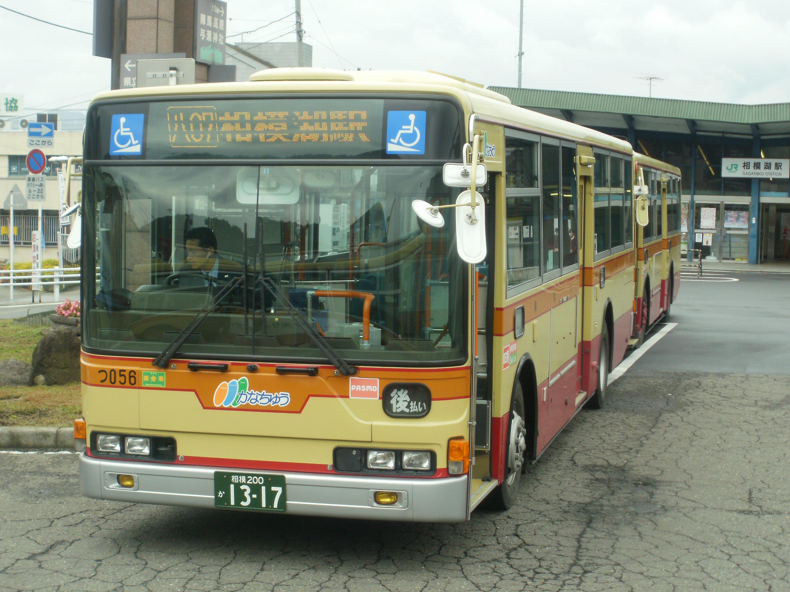 かなちゅう バス 時刻 表 府中市コミュニティ バス時刻表やバス停検索 路線バス情報