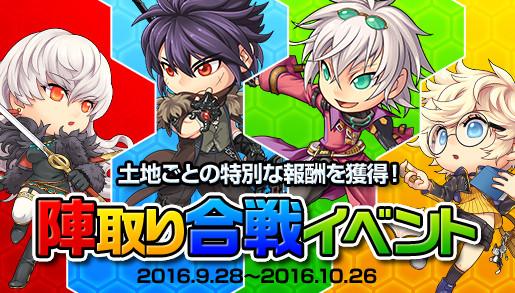 news_detail_160928_jintori_lsj5