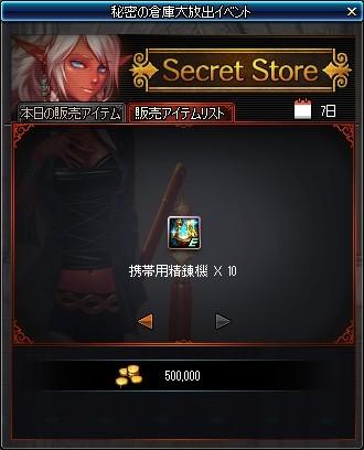 WS000236