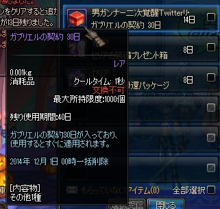 WS000179
